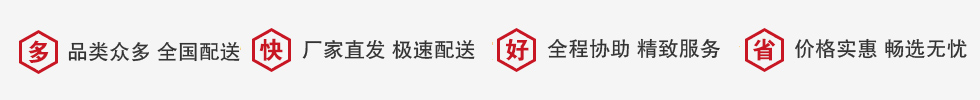 中国试剂网_都莱生物